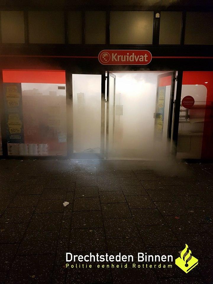 Inbraken bij winkels in dordrecht politie zoekt getuigen for Kruidvat dordrecht